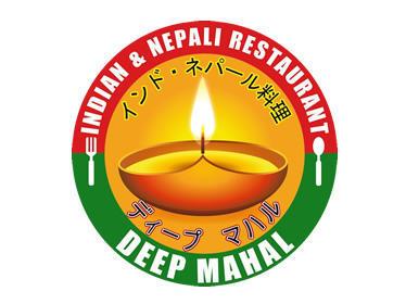 main_DEEPMAHAL.jpg