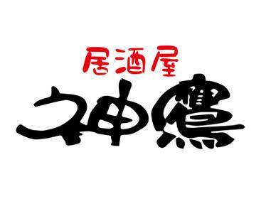 main_izakaya_kamitaka.jpg