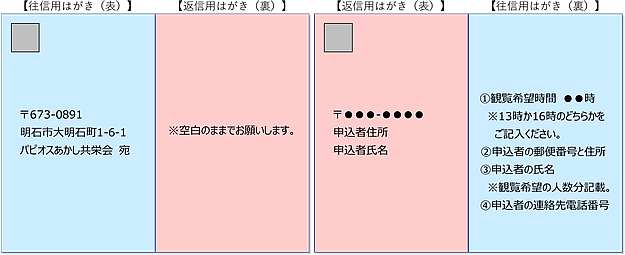 20210125-2.png